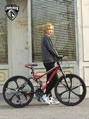 成人變速自行車男女學生青少年減震單車軟尾速降跑車山地越野賽車 NMS小明同學