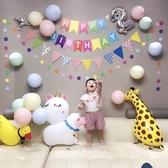 寶寶周歲馬卡龍生日派對裝飾ins背景墻布置長頸鹿主題氣球套餐