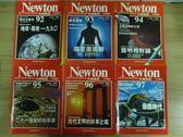 【書寶二手書T2/雜誌期刊_QHS】牛頓_92~97期間_共6本合售_癌症面面觀等