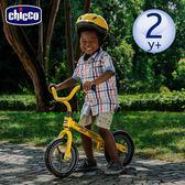 chicco-杜卡迪幼兒滑步車