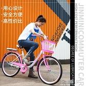 自行車女士成年人車男代步輕便學生用復古通勤淑女式普通老式單車CY『小淇嚴選』