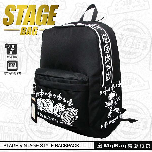STAGE 後背包 A6140301989  黑色  多功能電腦後背包  MyBag得意時袋