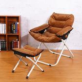 懶人椅單人沙發椅大學生宿舍寢室電腦椅休閒創意陽臺折疊躺椅