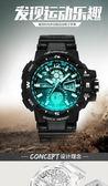 雙12狂歡節手錶男電子錶初中學生男錶時尚潮流青少年防水夜光運動男士潮韓版艾家生活