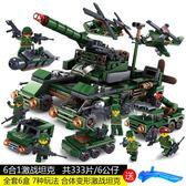 LEGO樂高組裝積木相容樂高積木軍事航空母艦3-6周歲8拼裝10男孩子兒童組裝益智玩具wy【奇趣家居】