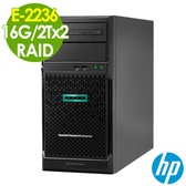 【現貨】HP伺服器 ML30 Gen10 E-2236/16GB/2TBx2/350W/RAID 商用伺服器