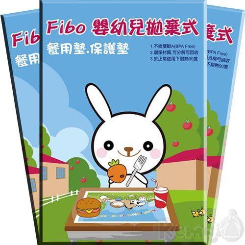 【奇買親子購物網】Fibo 拋棄式餐墊/3盒/(1盒20入)
