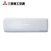 『MITSUBISH』三菱重工 1-1 變頻冷暖型分離式冷氣DXC41ZSXT-W/ DXK41ZSXT-W **含基本安裝**