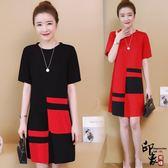 寬鬆大尺碼女韓國顯瘦有彈性拼接短袖連身裙【萬聖節推薦】