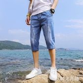 七分牛仔褲男寬鬆夏季薄款哈倫休閒工裝破洞7分短褲韓版潮流 FX5134 【MG的尺碼】