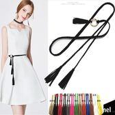 腰帶韓版裝飾細腰連衣裙女腰繩子