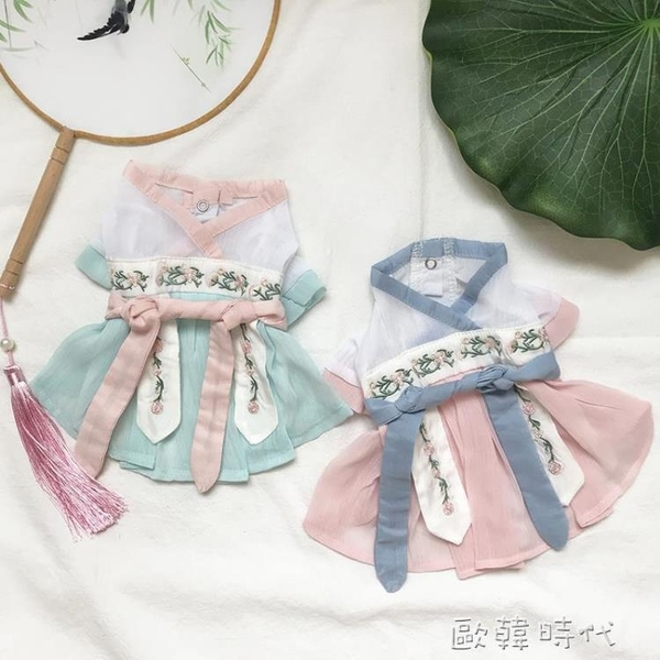 寵物漢服小型犬夏裝薄款泰迪狗衣服貓衣服中國風古風 歐韓時代