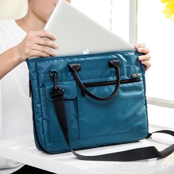 手提文件袋A4拉錬袋便攜公文包男女士商務辦公會議袋資料袋電腦包居家物語