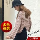 【DIFF】韓版薄款寬鬆運動條紋連帽長袖上衣 長袖t恤 大學T 女裝 衣服 寬鬆上衣 【W112】