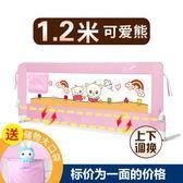 恩杰寶貝床護欄嬰兒寶寶床邊防護欄兒童床圍欄1.8米2米大床擋板