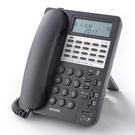 TENTEL國洋K761顯示型電話機-對講 現貨當日出貨