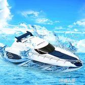 遙控船仿真充電動游艇高速水冷快艇輪船模型男孩兒童水上玩具   9號潮人館