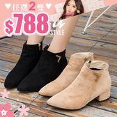 任選2雙788短靴素面金屬飾尖頭粗低跟短靴【02S10232】