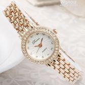 手鍊錶女士手錶女款時尚潮流女生手錶女學生韓版簡約防水休閒大氣 朵拉朵衣櫥