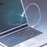 【超取199免運】筆電專用 USB燈 可任意扭曲 LED燈 隨插即用
