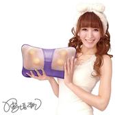 【健身大師】抗疲勞溫熱按摩枕墊(紫色)【屈臣氏】