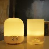 NOME超聲波香薰機臥室內家用助眠香薰燈精油燈靜音香薰加濕器噴霧 8號店