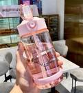 吸管杯 吸管水杯子大人便攜簡約清新可愛少女森系兒童小學生塑料運動水壺【快速出貨八折搶購】