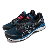 Asics 慢跑鞋 GT-2000 7 藍 黑 七代 透氣穩定 男鞋 運動鞋【ACS】 1011A159003