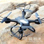 無人機 遙控飛機無人機直升機航拍高清航模充電耐摔四軸飛行器兒童玩具