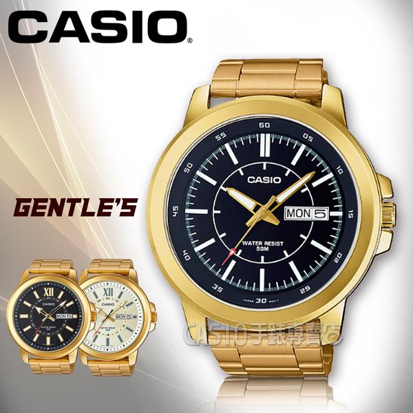 CASIO 卡西歐 手錶專賣店 MTP-X100G-1E 男錶 不鏽鋼錶帶 防水 日期 星期