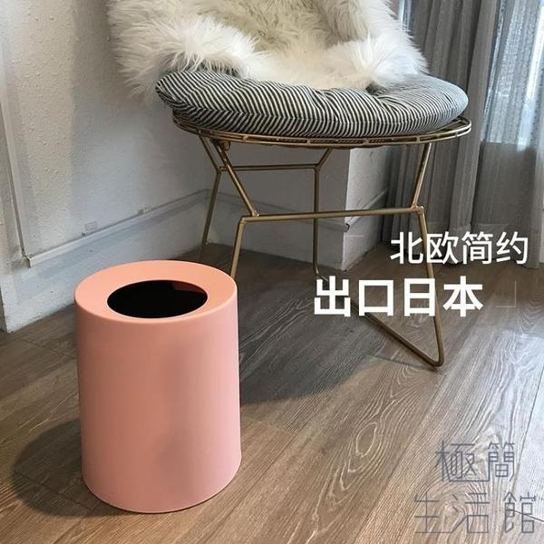 垃圾桶家用簡約北歐無蓋雙層臥室客廳衛生間【極簡生活】