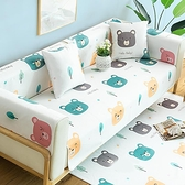 夏季冰絲沙發墊客廳防滑涼席夏涼墊夏天款沙發上的套罩坐墊子-享家-享家