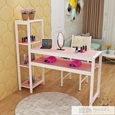 美甲桌單人雙人簡約現代美甲台鋼化玻璃面網紅美甲桌椅套裝 夏季新品 YTL