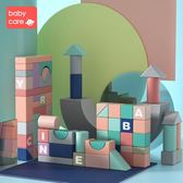 babycare嬰幼兒積木木制1-2歲寶寶早教益智積木3-6周歲兒童玩具