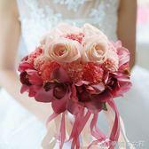 結婚用品新娘手捧花仿真韓式婚禮花束婚禮影樓道具婚紗拍照手捧花 辛瑞拉