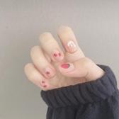 軟妹少女ins網紅同款草莓穿戴美甲成品假指甲美甲貼片磨砂成品甲 居享優品