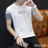 新款夏季男士短袖t恤男裝韓版潮流圓領大尺碼夏天半袖上衣服裝 QG4553『M&G大尺碼』