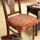 實木可拆洗餐椅墊簡約冬季家用加厚餐廳凳子布藝防滑毛絨四季坐墊 艾莎嚴選
