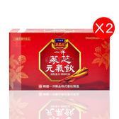 (短效-贈保鮮盒)一洋 蔘芝元氣飲 100ml*10瓶/盒(2入)【媽媽藥妝】(禮盒-正品庄)