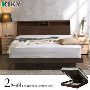 【KIKY】巴清可充電收納二件床組 雙人加大6尺(床頭箱+掀床底)雪松色床頭+白橡色掀床