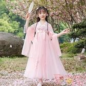 女童漢服連身裙夏裝兒童古裝櫻花公主裙子秋【聚可愛】