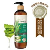 Naturals by Watsons 蘆薈洗髮露490ml(NEW)