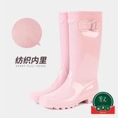 現貨 水鞋子高筒糖果色雨鞋女外穿防水長筒雨靴【福喜行】