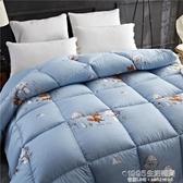 棉被 8斤加厚保暖冬被單雙人冬天被芯棉被羽絲絨舒適被子被褥太空被 雙十一特貨