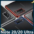 三星 Galaxy Note20 Ult...