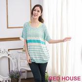 【RED HOUSE-蕾赫斯】雪花簍空罩衫(共二色)