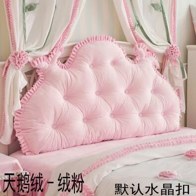 韓式田園公主床頭大靠背全棉大靠墊純棉床上雙人長靠枕含芯【1.5米绒粉】