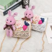 時尚可愛兒童包包潮流百搭卡通小熊毛絨女孩鏈條單肩斜挎包  ◣歐韓時代◥