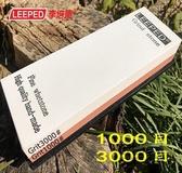 磨刀石 LEEPED1000/3000精細家用剛玉雙面油石磨刀石菜刀木工磨刀器 加硬 雙十二全館免運