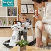 babysafe嬰兒學步車防側翻帶音樂6/7-18個月兒童助步車寶寶手推車igo『韓女王』